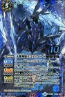 天蠍神騎スコル・スピアX【10th Xレア】
