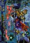 """鏡界戦士 J""""ジェムクローン・オリジンマント""""【超ガチレア】"""