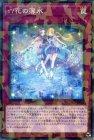 六花の薄氷【ノーマルパラレル】