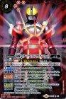 仮面ライダーファイズ ブラスターフォーム X 【Xレア】