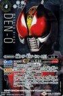 仮面ライダー電王 ソードフォーム [3]【シークレット】