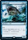 大食の巨大鮫【レア】