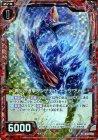 青火の進撃タンザナイトキャサワリィ【ホログラム】