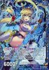 誓いの星姫リゲル【ホログラム】