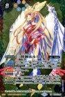 三賢神ホルミス【XXレア】