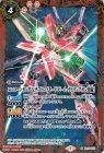 ユニコーンガンダム[デストロイモード ビーム・ガトリングガン装備]【Mレア】
