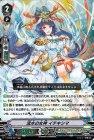 流水の女神 イチキシマ【RRR】