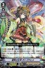 豊熟の女神 オトゴサヒメ【RR】