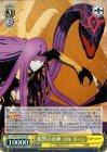 復讐の女神 ゴルゴーン【SR】
