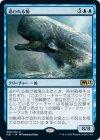 追われる鯨【レア】