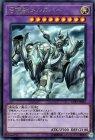 召喚獣メルカバー【レア】【キズあり!プレイ用】