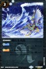 凍れる火山【シークレット】