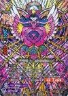 """世界の中心 メアリー・スー""""Re:B""""【超ガチレア】"""