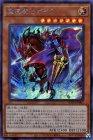 魔道騎士ガイア【シークレットレア】【キズあり!プレイ用】