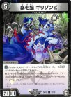 <img class='new_mark_img1' src='https://img.shop-pro.jp/img/new/icons24.gif' style='border:none;display:inline;margin:0px;padding:0px;width:auto;' />暴毛猫 ギリゾンビ【レア】