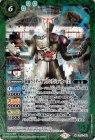 仮面ライダーW ファングジョーカー [2]【Mレア】