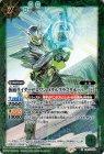 仮面ライダーゼロワン メタルクラスタホッパー [2]【Mレア】