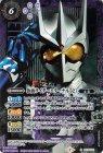 仮面ライダーエターナル [2]【シークレット】