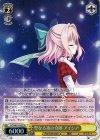 聖なる夜の奇跡 アイシア【SR】