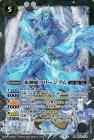 氷神姫フリージアム【Xレア】