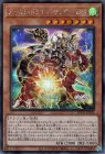 <img class='new_mark_img1' src='https://img.shop-pro.jp/img/new/icons24.gif' style='border:none;display:inline;margin:0px;padding:0px;width:auto;' />アームド・ドラゴン・サンダーLV7【シークレットレア】