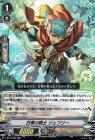 日華の騎士 ジェフリー【RR】
