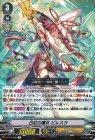 白虹の魔女 ピレスラ【R】