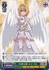 守護天使 メイプル