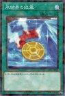 氷結界の紋章【ノーマルパラレル】