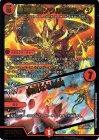 鳳翔竜騎ソウルピアレイジ /高貴なる魂炎【プロモーションカード】