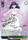 """""""spring song""""桜【SEC】※箔押しサイン(下屋則子)"""