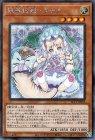 妖精伝姫−ラチカ【シークレットレア】