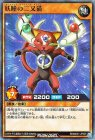 妖瞳の二又猫【スーパーレア】