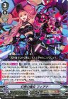 幻惑の魔女 フィアナ【RRR】