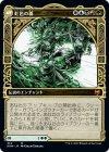 樹の神、エシカ/虹色の橋【神話レア】