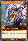 幻竜重騎ウォームExカベーター[L]【ウルトラレア】