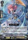 集約の宝石騎士 モルウィドゥス【RRR】