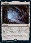 宝石の洞窟【神話レア】