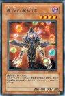 連弾の魔術師*【レア】