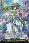 六角宝珠の女魔術師【SP】