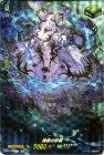 挽歌の妖精【SP】