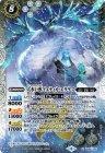 大氷巨獣イエティカ・エラケス【Xレア】