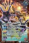 幻羅星龍ガイ・アスラX/幻羅星龍ガイ・アスラX -転醒絢爛-【転醒Xレア】