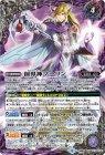 竜騎士アンブローズ/創界神マーリン【転醒Xレア】