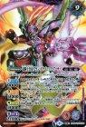 竜騎士ソーディアス・ドラグーン/竜騎士皇帝グラン・ドラゴニック・アーサー【転醒Xレア】