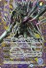 竜騎士ハイジリオン/竜騎士ハイジリオン -竜合騎身-【シークレット】