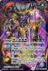 紫の世界/紫の悪魔神【転醒Xレア】