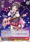 """""""Astral Harmony""""牛込りみ【RR】"""