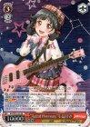 """""""Astral Harmony""""牛込りみ【パラレル】"""