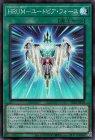 HRUM−ユートピア・フォース【スーパーレア】